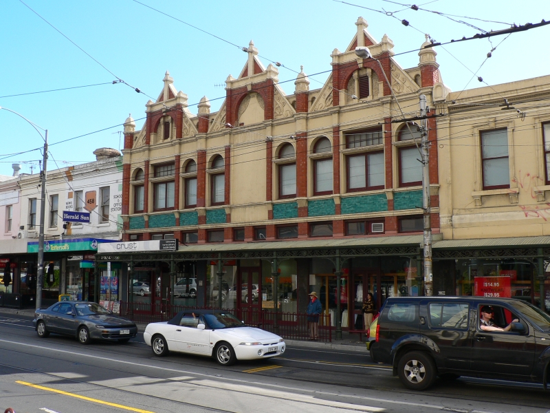 Cremorne shops on church street